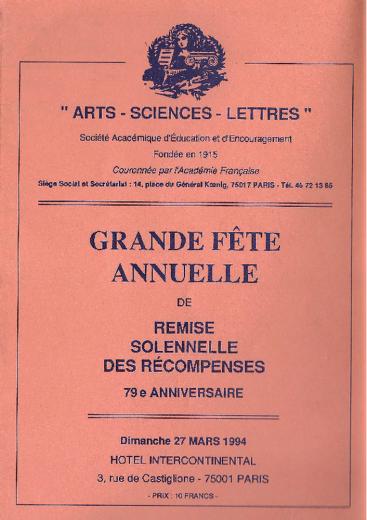 1994-ste-ac-educ-encour.png