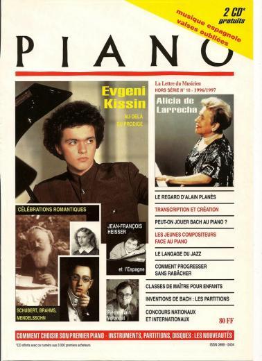 1997-piano-10.jpg