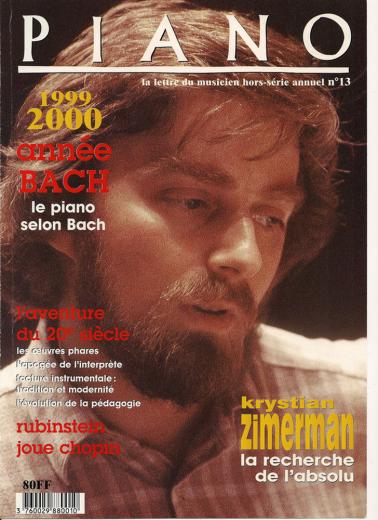 2000-piano-13.png